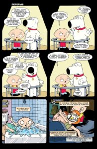 Комикс Гриффины 21